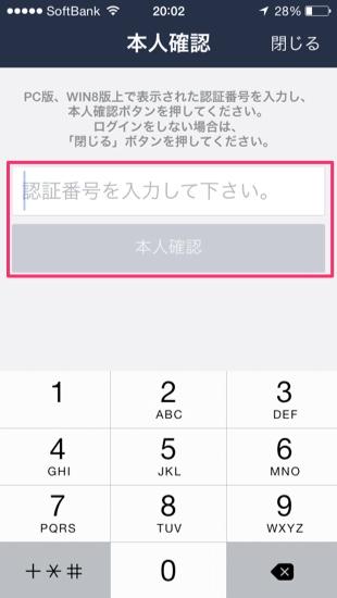 security_104
