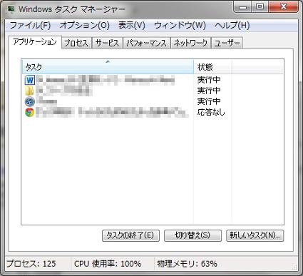security_124