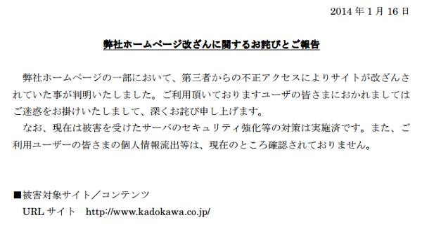 出典:株式会社KADOKAWA