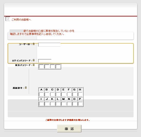 security_385