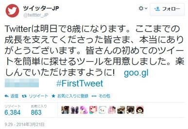出典:http://nlab.itmedia.co.jp/
