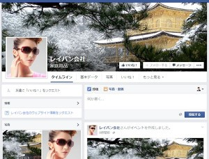 出典:http://www.yomiuri.co.jp/