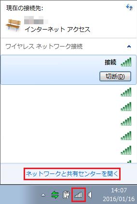 security_629