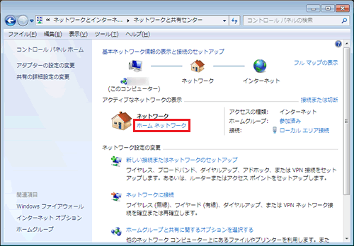 security_630