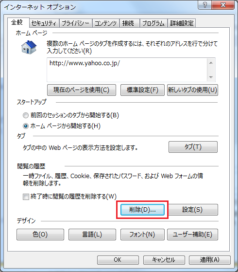 security_724