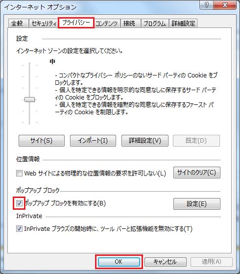 security_728