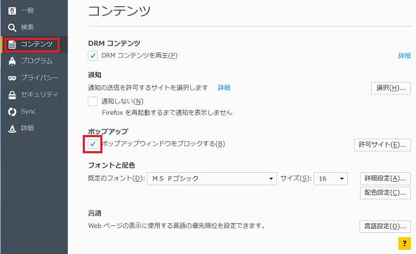 security_729