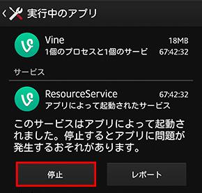 security_903