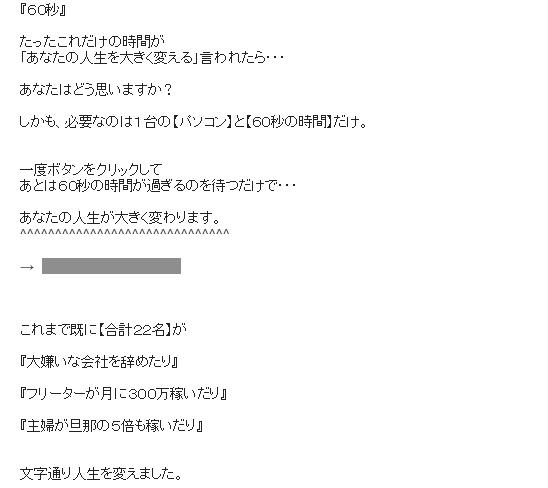 security_1053