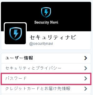 security_1148