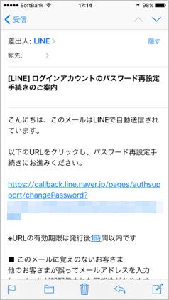 security_1167
