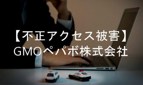security_2504