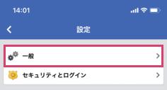 facebook_一般