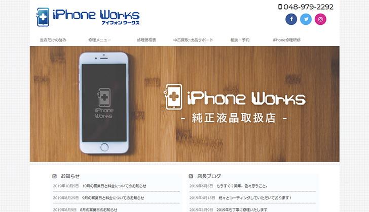 iPhoneWorks